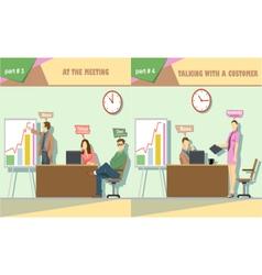 Digital company at the meeting vector image