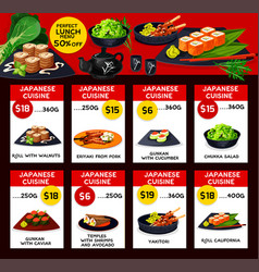 japanese cuisine menu price cards template vector image vector image