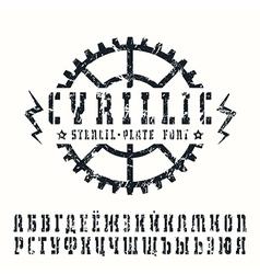 Cyrillic stencil plate serif font vector