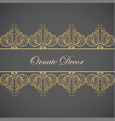 Decorative frame elegant element for vector