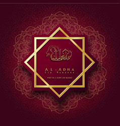 eid al adha greeting card vector image