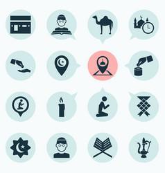 Holiday icons set with imam ketupat kaaba and vector
