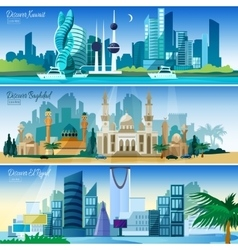 Arabic Cityscape Horizontal Banners Set vector