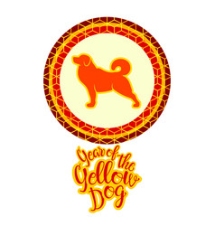year of the yellow dog vector image