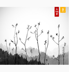 Young tree branches and mountains in fog vector