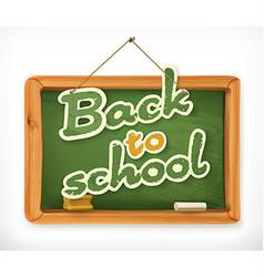 Back to school Schoolboard icon vector image vector image