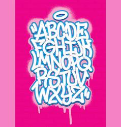 Colorful graffiti font alphabet on spray paint vector