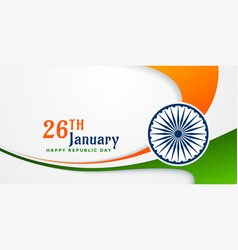 Happy republic day of india banner design vector