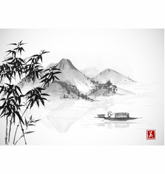 fishing boat and island with mountains vector image