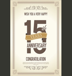 anniversary retro vintage background 15 years vector image