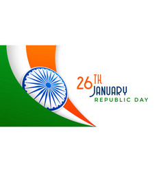 Indian flag for republic day vector