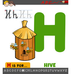 Letter h worksheet with cartoon bee hive vector