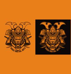 black and white tiger samurai vector image
