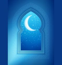 Islamic design window with crescent moon vector