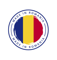made in romania round label vector image