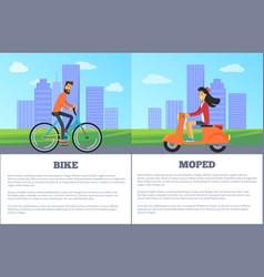 Bike versus moped comparing vector