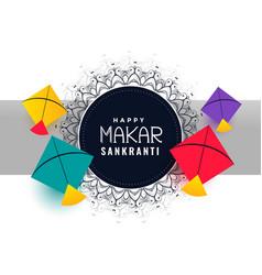 Happy makar sankranti festival background with vector