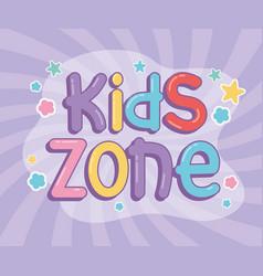kids area fun font colored stars sunburst vector image