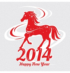 Year of the horse vector