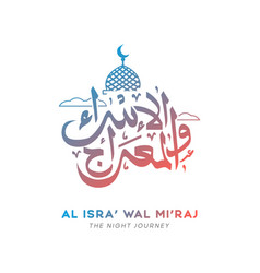 Al isra wal miraj calligraphy design for greeting vector