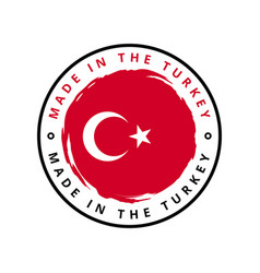 made in turkey round label vector image