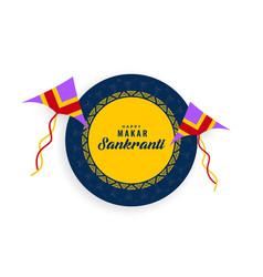 Happy makar sankranti background with flying kites vector
