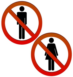 No man and no woman vector image