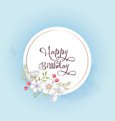 watercolor template for a birthday wedding vector image