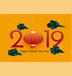 happy chinese 2019 new year decorative design vector image