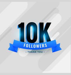Social media 10k followers or 10000 subscribers vector