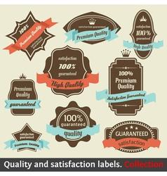 Vintage Premium Quality vector image vector image