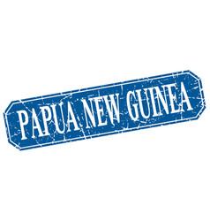 Papua new guinea blue square grunge retro style vector