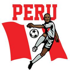 Soccer player peru vector