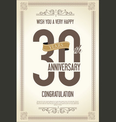 Anniversary retro vintage background 30 years vector