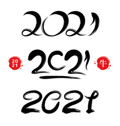 Cny 2021 calligraphy brush metal ox hieroglyph vector