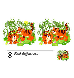 find 8 differences logic puzzle game for children vector image