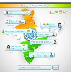 Happy Independence Day message vector image