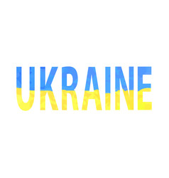 inscription watercolor ukraine independence day vector image