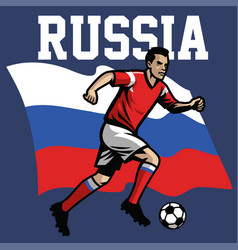 Soccer player of russia vector