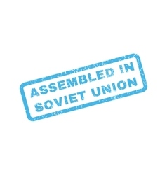 Assembled In Soviet Union Rubber Stamp vector