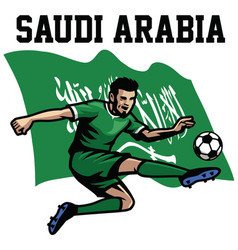Soccer player of saudi arabia vector