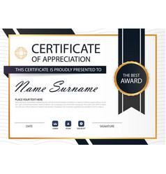 gold black elegance horizontal circle certificate vector image