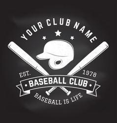 baseball club badge on chalkboard vector image