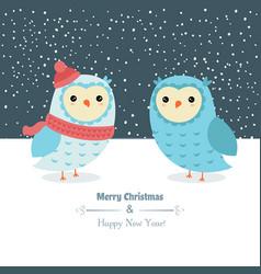 christmas and new year greeting card christmas vector image