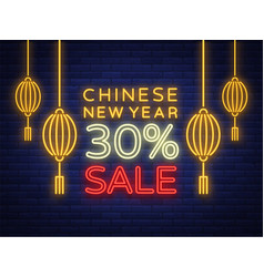 Discounts for the chinese new year 2018 sale vector