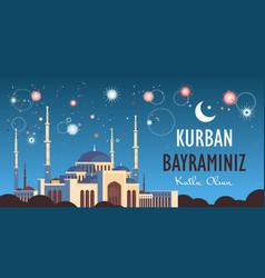 Eid-al-adha mubarak muslim festival holiday banner vector