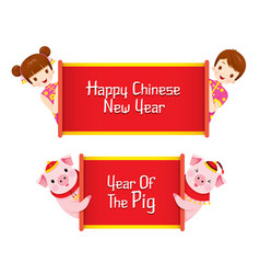 kids and pigs with banner happy chinese new year vector image