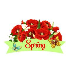 spring time season poppy flowers icon vector image
