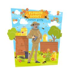Beekeeping honey beekeeper at beehives vector