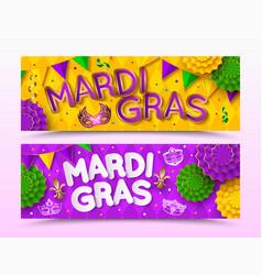 mardi gras carnival banner template shrove vector image